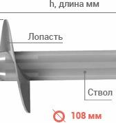 svs-108-1-mini-1